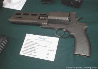 РШ-12В