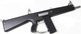 Штурмовое ружье АА 12